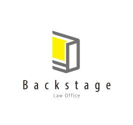 バックステージ法律事務所