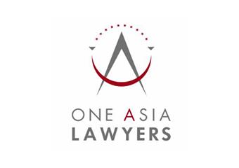 弁護士法人 One Asia
