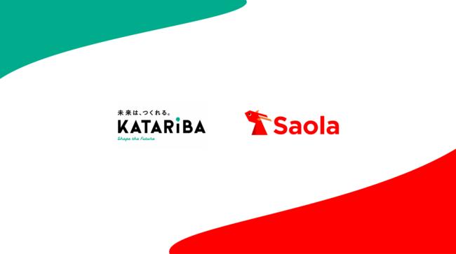 Saola、NPOカタリバと外国ルーツの高校生へのオンライン支援に向けて業務提携開始
